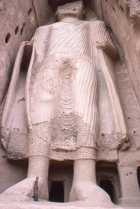Smaller Bamyan Buddha from base, Afghanistan 1977